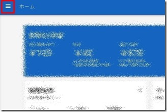 AdSense-kensakumado (1-1)