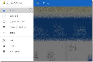AdSense-timezone (2)