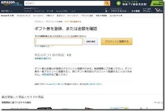 Amazon-gift (4)