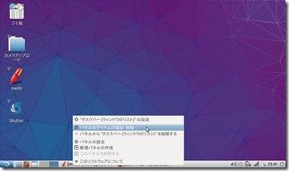 Application- Launcher (2)