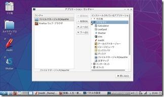 Application- Launcher (7)