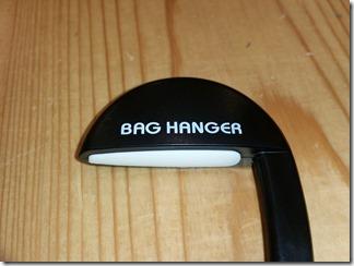 BAG-HANGER-100kin (10)