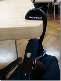 BAG-HANGER-100kin (6)
