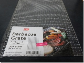 Barbecue-network-renewal (1)