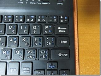 Bluetooth-keyboard (10)