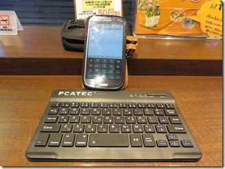 Bluetooth-keyboard (1)