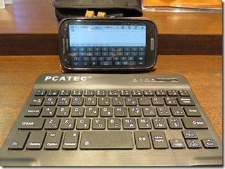 Bluetooth-keyboard (2)