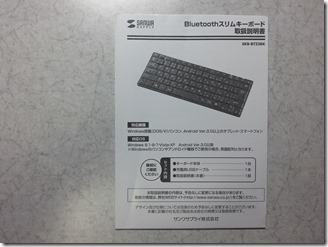 Bluetooth-keyboard-SKB-BT23BK (4)