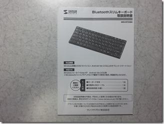 Bluetooth-keyboard-SKB-BT23BK (4)