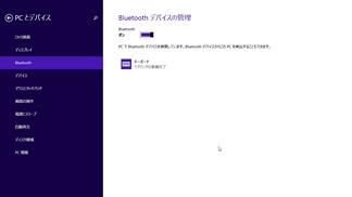 Bluetooth‐keyboard-dynabook-R35 (4)