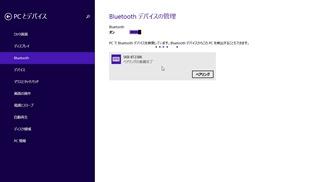 Bluetooth‐keyboard-dynabook-R35 (6)