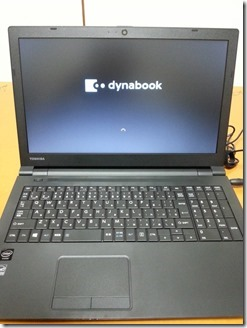Bluetooth‐keyboard-dynabook-R35