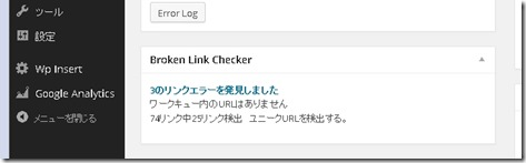 Broken Link Checker3