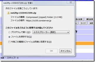 CORESERVERーbackup-Wordpress (17)