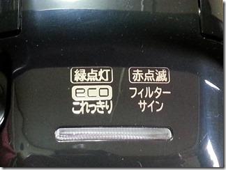 CV-SD200 (11)