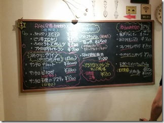 Cafe Gallery RAN (8)