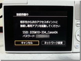 Camera-Connect (5)