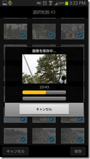 Camera-Connect (7)