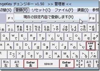 Change-Key (7)