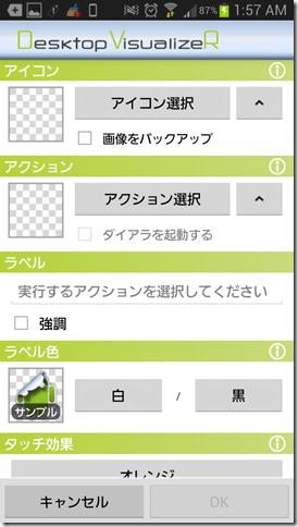 Desktop VisualizeR (4)