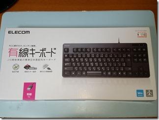 ELECOM-yuusenn-ki-bo-do (4)