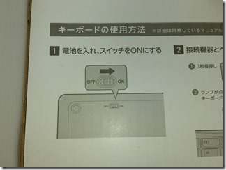 ELECOM-seion-keyboard (10)