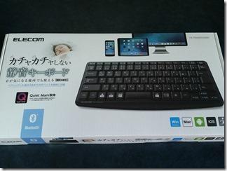 ELECOM-seion-keyboard (4)