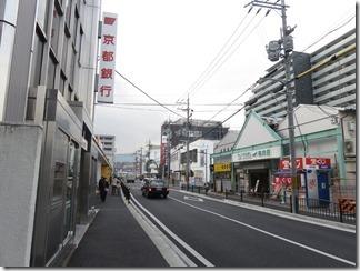 EON-FOOD-STYLE-HIGASIMUKOU (1)