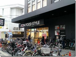 EON-FOOD-STYLE-HIGASIMUKOU (2)
