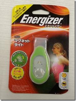 Energizer (1)