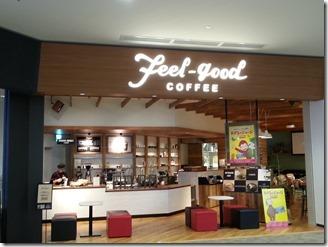 Feel-good-COFFEE