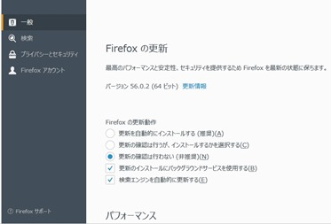 Firefoxーdowngrade (8)