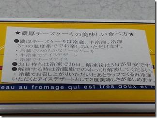 Frais -rais-Bon (3)