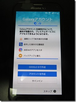GALAXY-S5-ACTIVE-on (12)