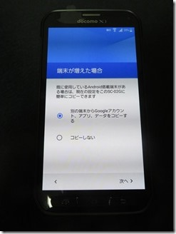 GALAXY-S5-ACTIVE-on (6)