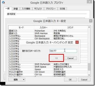 Google-nihongonyuuryoku (10-1)