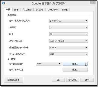 Google-nihongonyuuryoku (4)