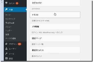 Googlekensaku (2)