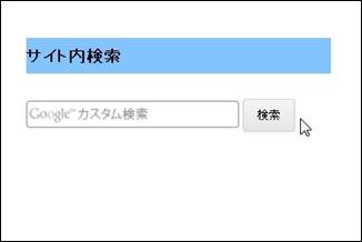 Googlekensaku (3-1)