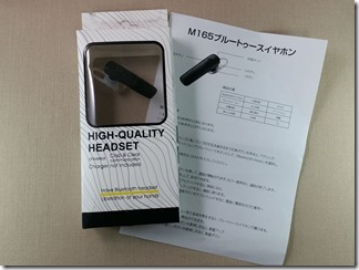 HIGH-QUALITY-HEADSET (2)