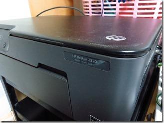 HP-Deskjet3250 (1)