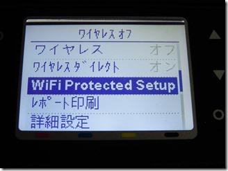 HP-Deskjet3250 (6)