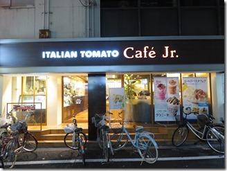 ITALIAN-TOMATO-Cafe -takatuki (4)