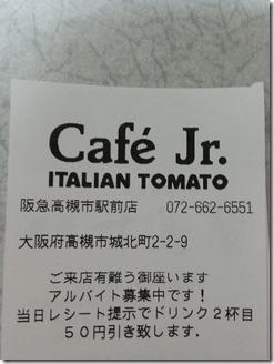 ITALIAN-TOMATO-Cafe -takatuki (5)