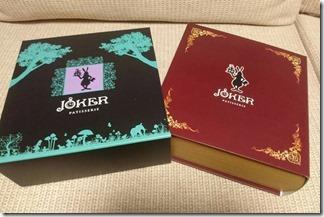 JOKERーfriend (4)