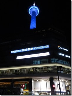 KYOTO-TOWER-SANDO (1)