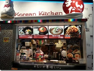 Korean-Kitchen-madan
