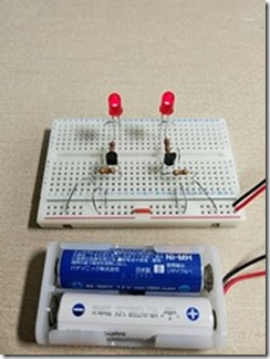 LEDkairo-densikousaku (52)