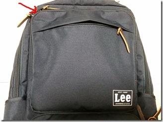 Lee-ryukkusakku (8)
