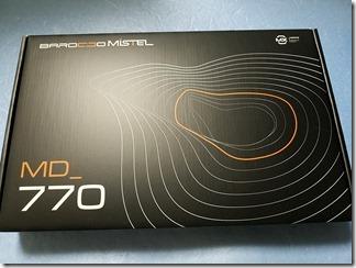 MD770-bunrigataki-bo-do-keyboard (7)